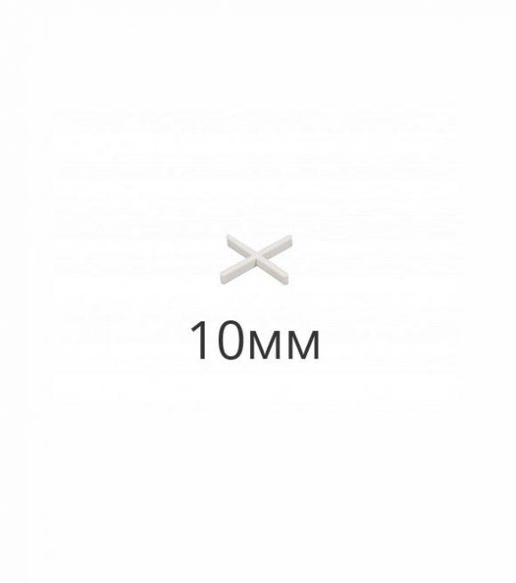 кръстачки 10мм kubala